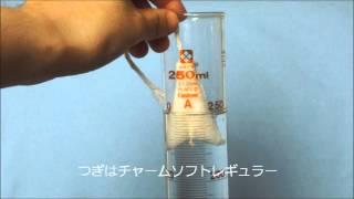タンポンとカップの容量比較