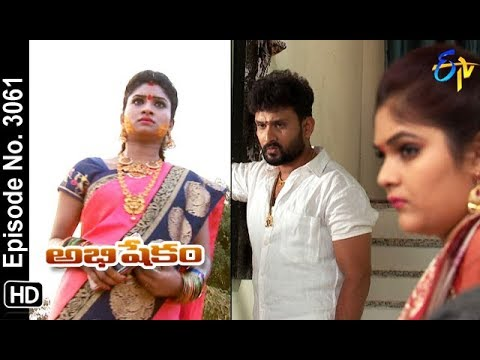 Abhishekam | 7th November 2018 | Full Episode No 3061 | ETV Telugu