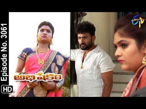 Abhishekam   7th November 2018   Full Episode No 3061   ETV Telugu