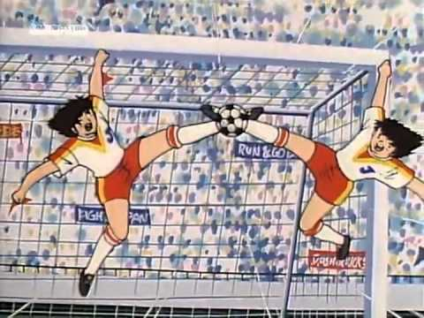 Captain Tsubasa Movie 2 : The Japanse Youth Team is in Danger's