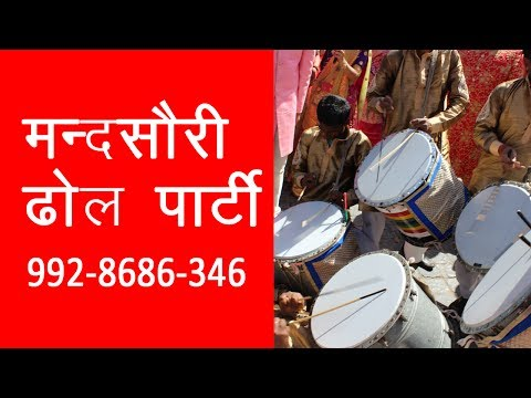 Nasik Dhol Contact 09928686346 video