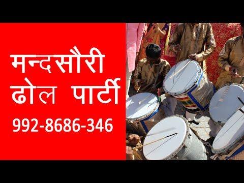 Nasik Dhol contact 09928686346