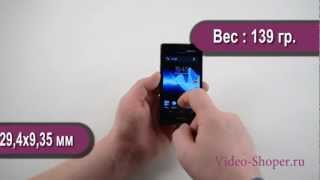   Sony Xperia T  video-shoper.ru