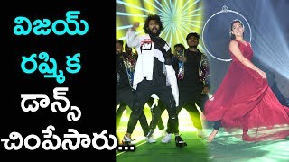 Vijay Deverakonda Dance Performance At Dear Comrade Music Festival Event | #Rashmika