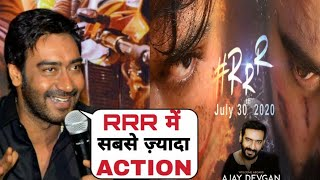 Ajay Devgn Interview On RRR Movie, Ajay Devgn Biggest Action Film, SS Rajamouli, Ajay Devgn
