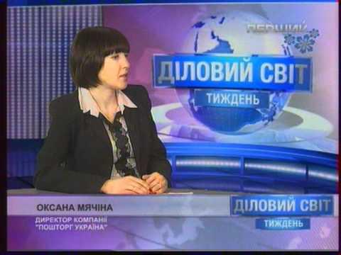 Бланк для получения инн украина