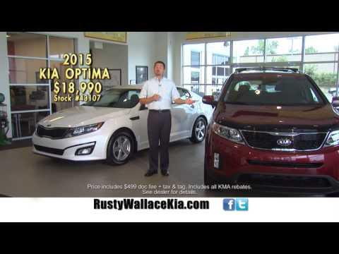 Rusty Wallace KIA on Callahan Drive mercial