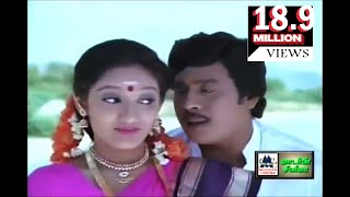 download lagu Mankuyile Poonkuyile Song -  Karagattakaran  மாங்குயிலே gratis
