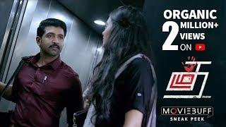 Thadam - Moviebuff Sneak Peek 01    Arun Vijay, Smruthi Venkat, Vidya Pradeep    Magizh Thirumeni