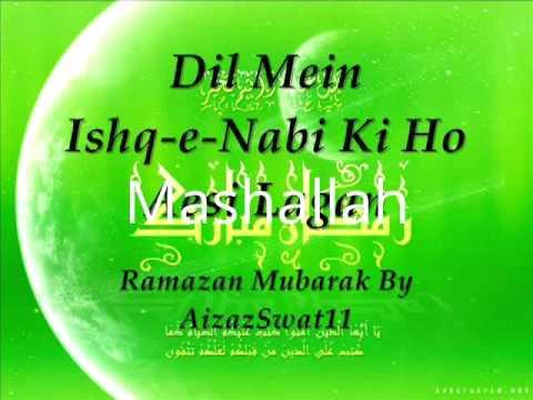 Dil Me Ishq-e-nabi video