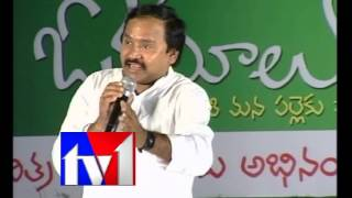 Onamalu - TV1_ONAMALU VIJAYAWADA EVENT_PART4