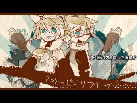 『kagamine Rin & Len (append)』unhappy Refrain video