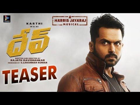 Actor Karthik Sivakumar Dev Movie Teaser Is Coming Out | Adventure Movie | Telugu Full Screen