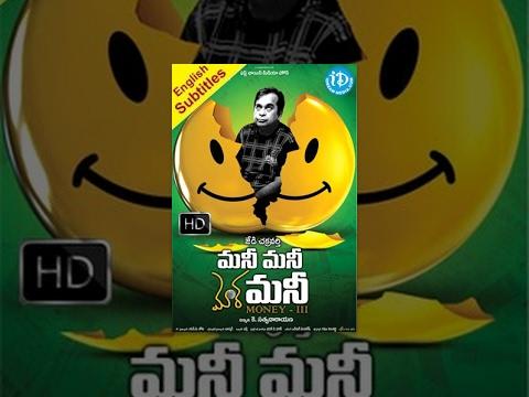 Money Money More Money (2011) || Telugu Full Movie || J D Chekravarthy...