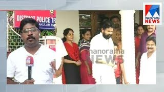 Police alleges that Dileep submitted fake hospital documents| Manorama News