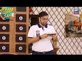 Faysal Qureshi, Abrar Ul Haq, Saleem Javed, Aadi & Faizan  Playing