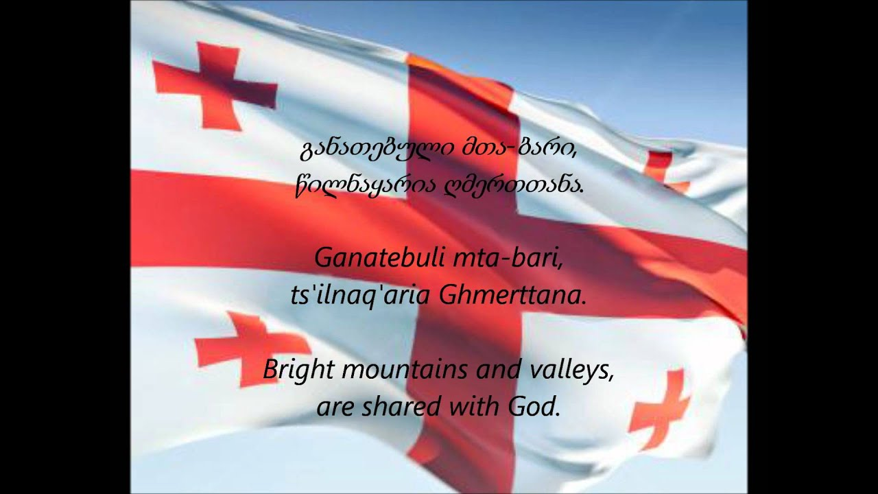 Georgian National Anthem -