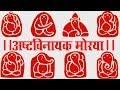 Download Ashtavinayak Morya | Sakshi Nalavade | Dabal Bari Bhajan MP3 song and Music Video