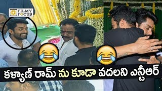 NTR and Kalyan Ram Funny Moments @New Movie Launch