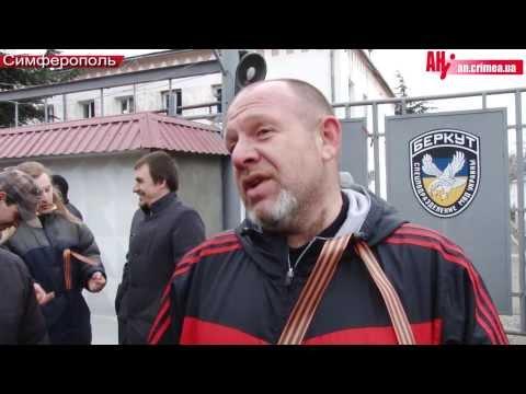 Крымчане, обматерив Могилева, встали защищать «Беркут»