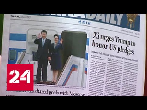 Китайские СМИ восторженно отозвались на визит Си Цзиньпина в Москву