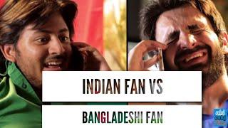 Indian Cricket Fan VS Bangladeshi Cricket Fan | ICC Champion's Trophy| Mauka Mauka- (ODF)