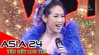 YÊU HẾT CON TIM | Nhạc Sĩ: Vũ Anh Tuấn | Ý LAN | ASIA 24