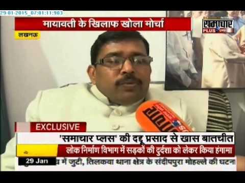 Dadu Prasad accused Mayawati of selling party tickets