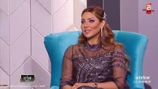 النجمة عبير احمد مع نوره عبدالله في سراي