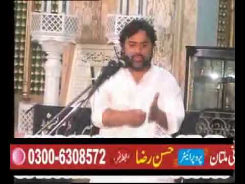 Zakir Shoukat Raza Shoukat Shahadat Bibi Fatima Tul Zahra Sa 2013 New video