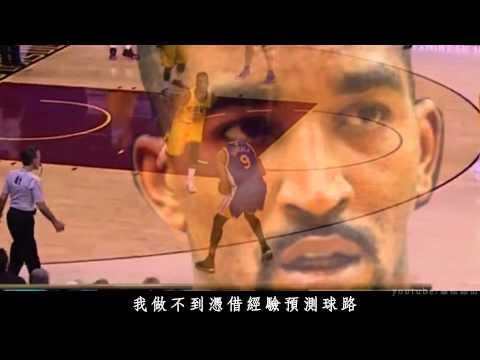 NBA遇上黑子的籃球