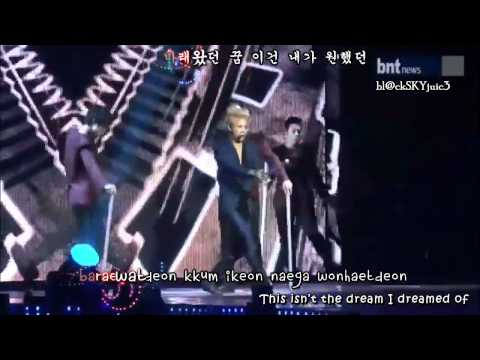 XIA Junsu - Breath LIVE [eng sub + kara rom + hangul]