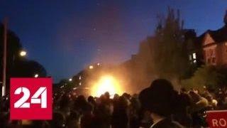 Взрыв на еврейском празднике в Лондоне: пострадали 30 человек - Россия 24