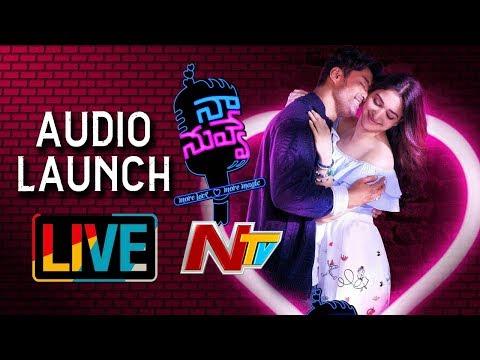 Naa Nuvve Audio Launch LIVE || Kalyan Ram || Tamannaah || NTV