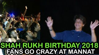 Shah Rukh Khan's Birthday Celebrations 2018 With Fans At Mannat | Shahrukh Khan Birthday 2018