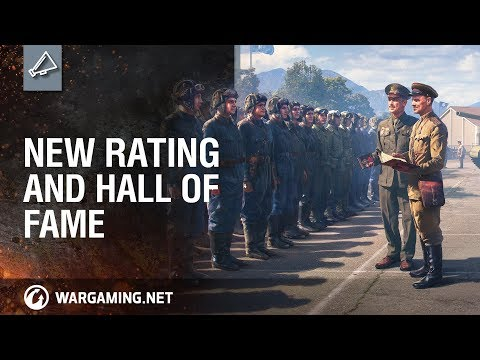 World of Tanks - New Personal Rating and Hall of Fame
