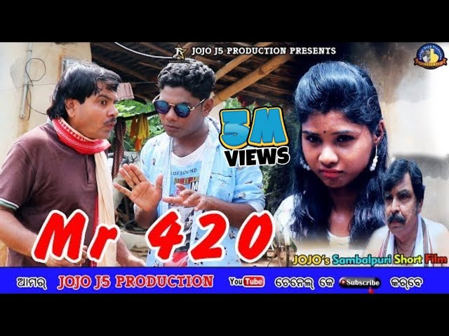 MR  420 //JOGESH JOJO & KEDARA // SAMBALPURI COMEDY// JOJO J5 PRODUCTION thumbnail