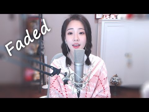 Faded -  Feng Timo Cover (with Lyrics/Subtitles)