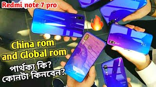 Redmi note 7 pro difference between China rom and Global rom | Which one you should buy?