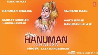 download lagu Hanuman Chalisa By Lata Mangeshkar  Hanumanashtak, Bajrang Baan, gratis