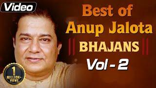 Anup Jalota Bhajans Vol: 2 | Bhajan Ganga | Hindi Bhajan | Bhakti Songs