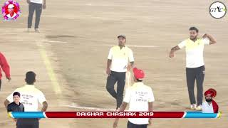 36 RUNS IN OVER AT Late NARAYANSHET PATIL SMRUTI - DAIGHAR CHASHAK 2019 - FINAL DAY