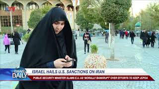 Your Morning News From Israel - Aug. 07, 2018
