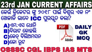 23rd January Current Affairs 2019 Daily CA Quiz for OSSC IAS OAS SSC Railway IBPS Banking