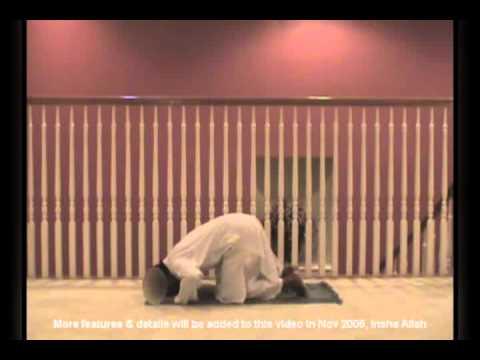 How To Offer Namaz  (2 rakat Side) video