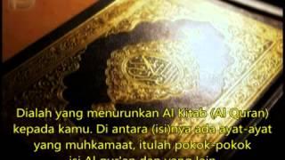 Surat: Ali-Imran (1-10)