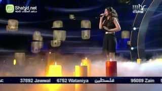 Arab Idol - الأداء - يسرا سعوف - اللي كان