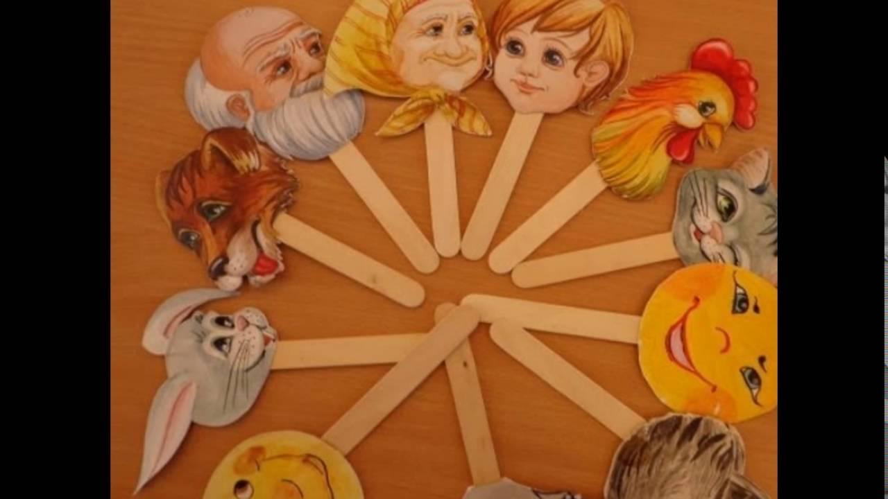 Театр своими руками в детском саду шаблоны картинки