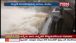 Gaddenna Vagu Project Gates Lifted Due To Floods  - netivaarthalu.com
