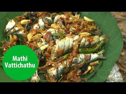 MATHI VATTICHATHU   Mrs K M Mathew's Recipes   Manorama Online